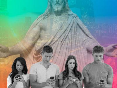 Продвижение христианского проекта