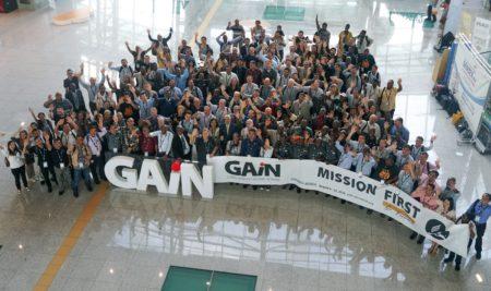 Конференция GAiN Ukraine 2019 — регистрация еще идёт